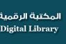 الاداره العامه للمكتبات